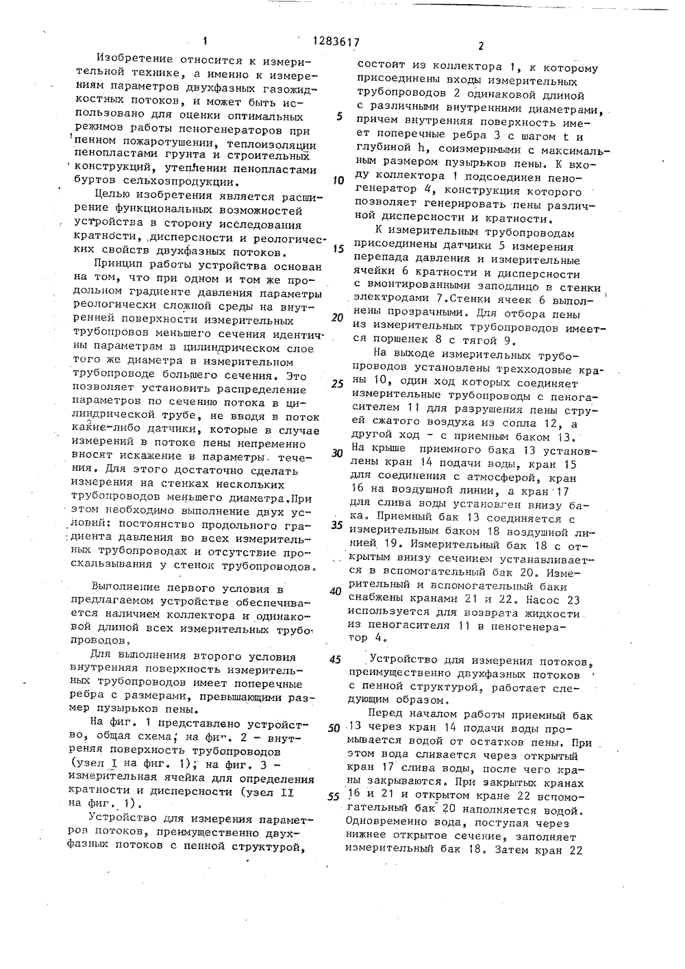 СГ - ЭКВз - Р - 0,75 - 160/1,6 (1:50) слева