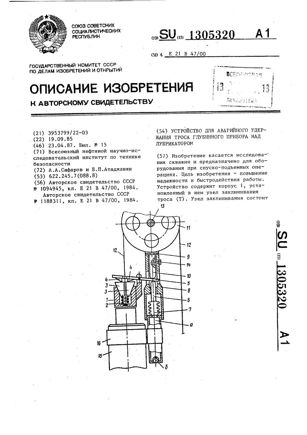 схема подключения лубрикатор к инструменту