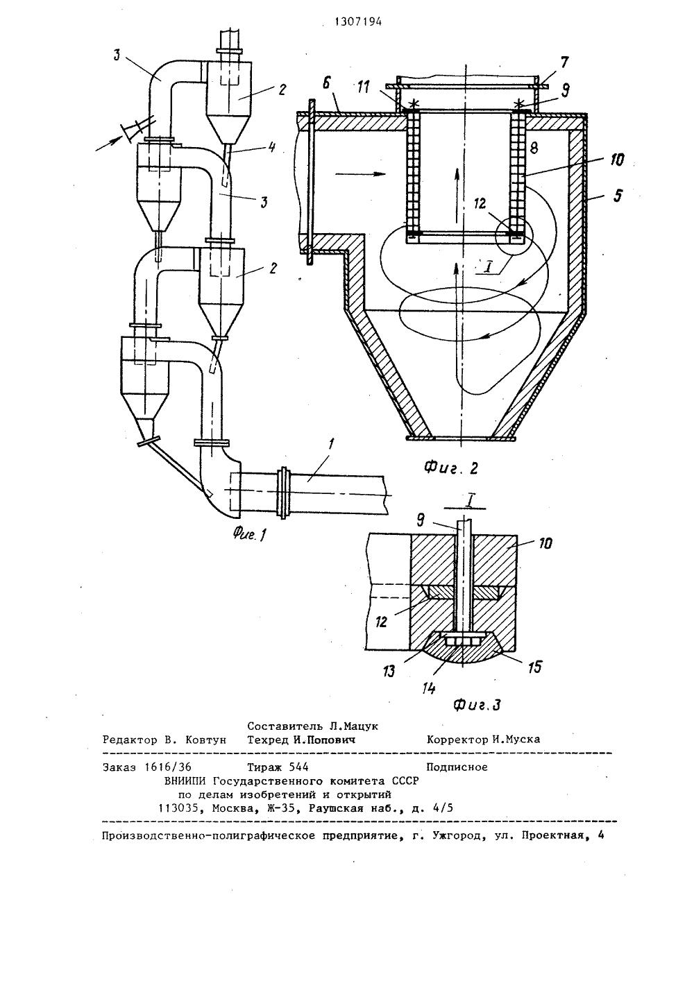 стеклянный теплообменник-конденсатор buchi ag