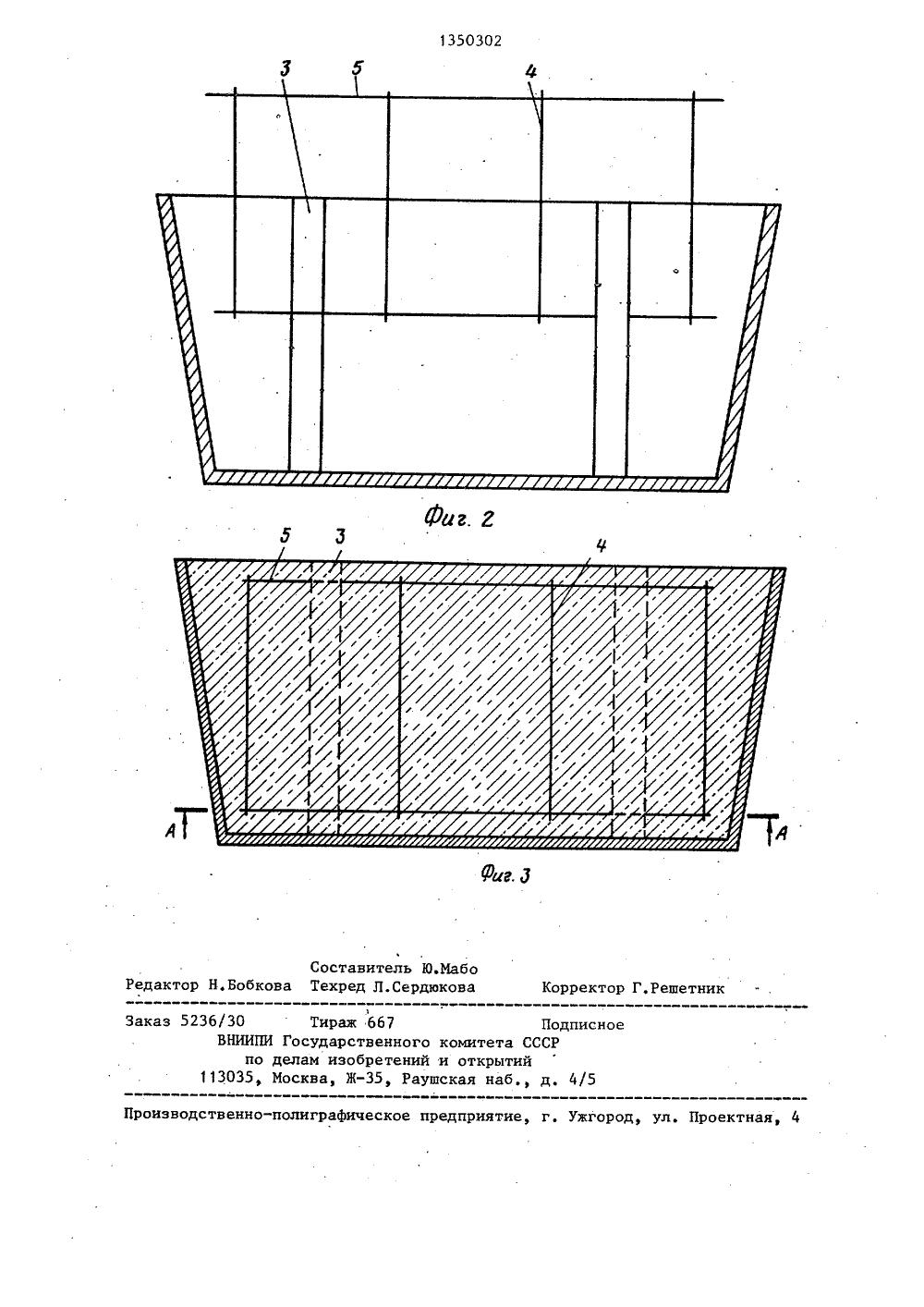 Изготовление железобетонных тюбингов гост плиты дорожные железобетонные