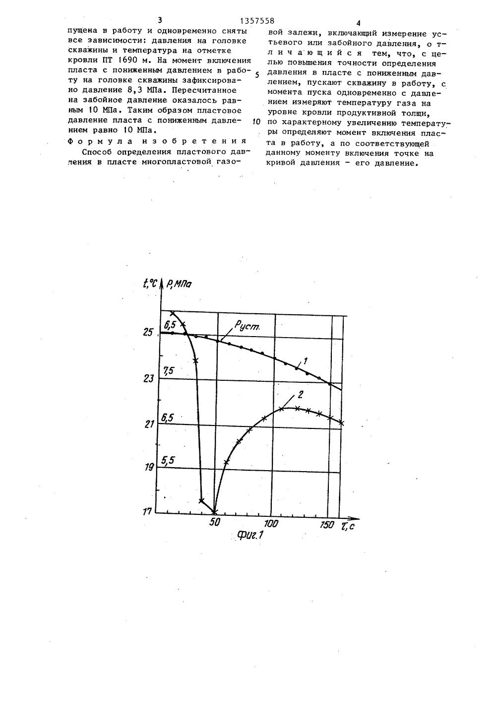 зотов алиев инструкция по комплексному исследованию газовых и газоконденсатных пластов и скважин