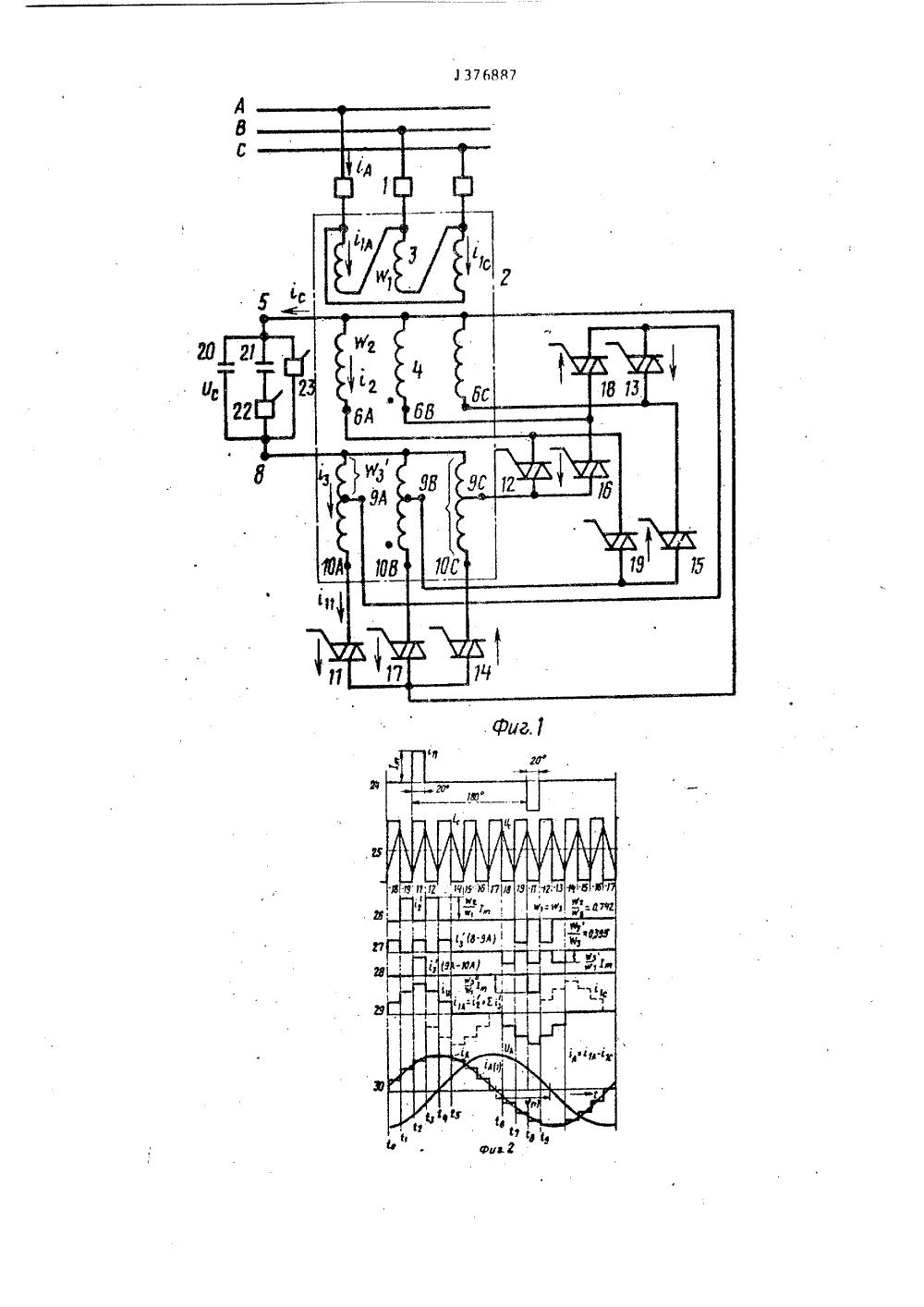 схема симисторного коммутатора для реактивной нагрузки