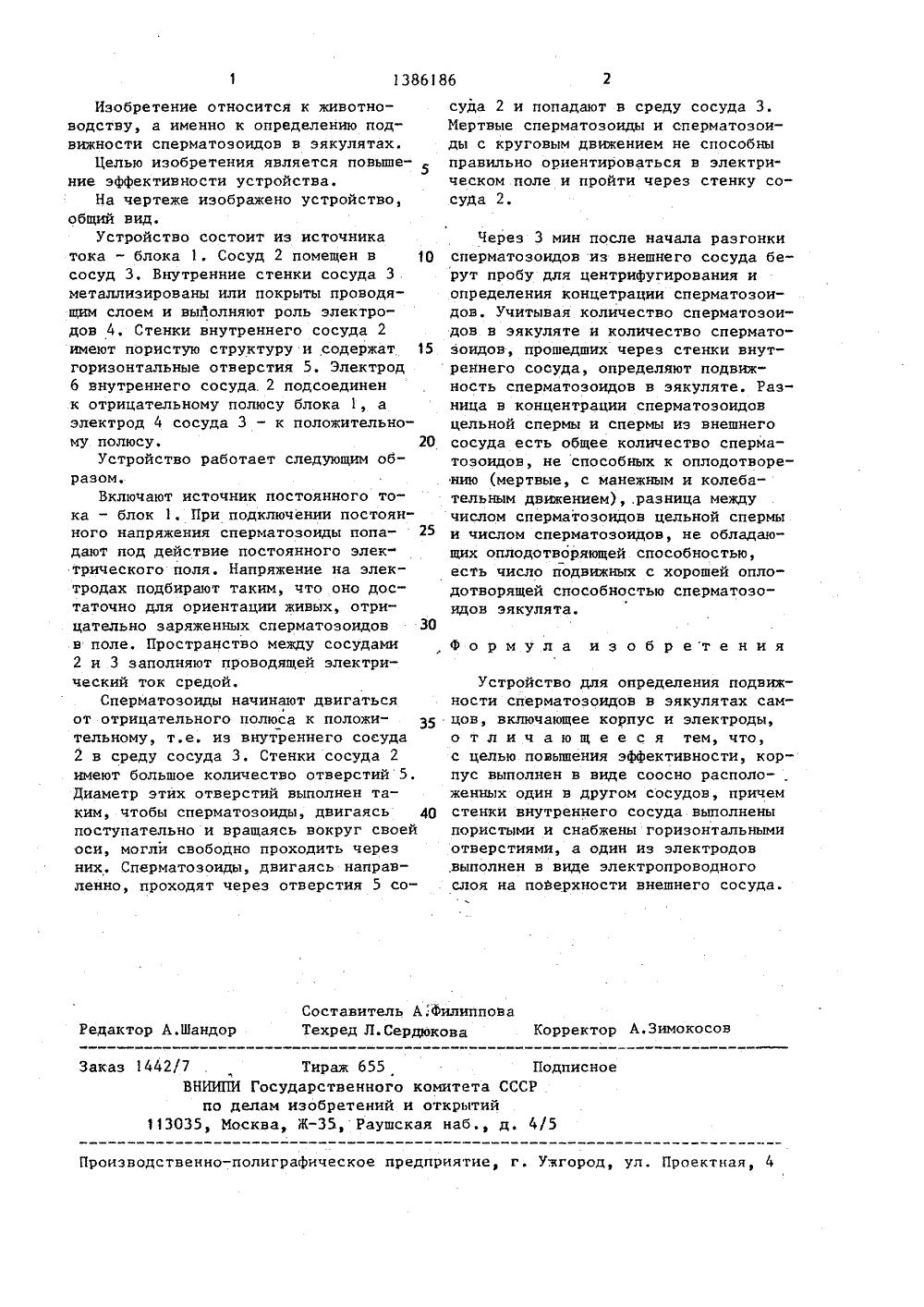 muzhik-s-muzhchinoy