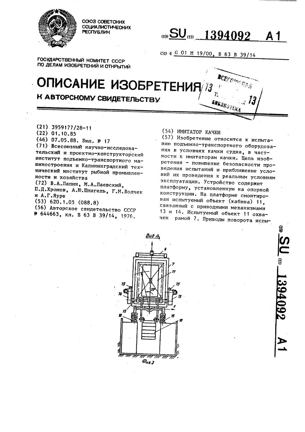 имитатор термодатчика автомобиля схема