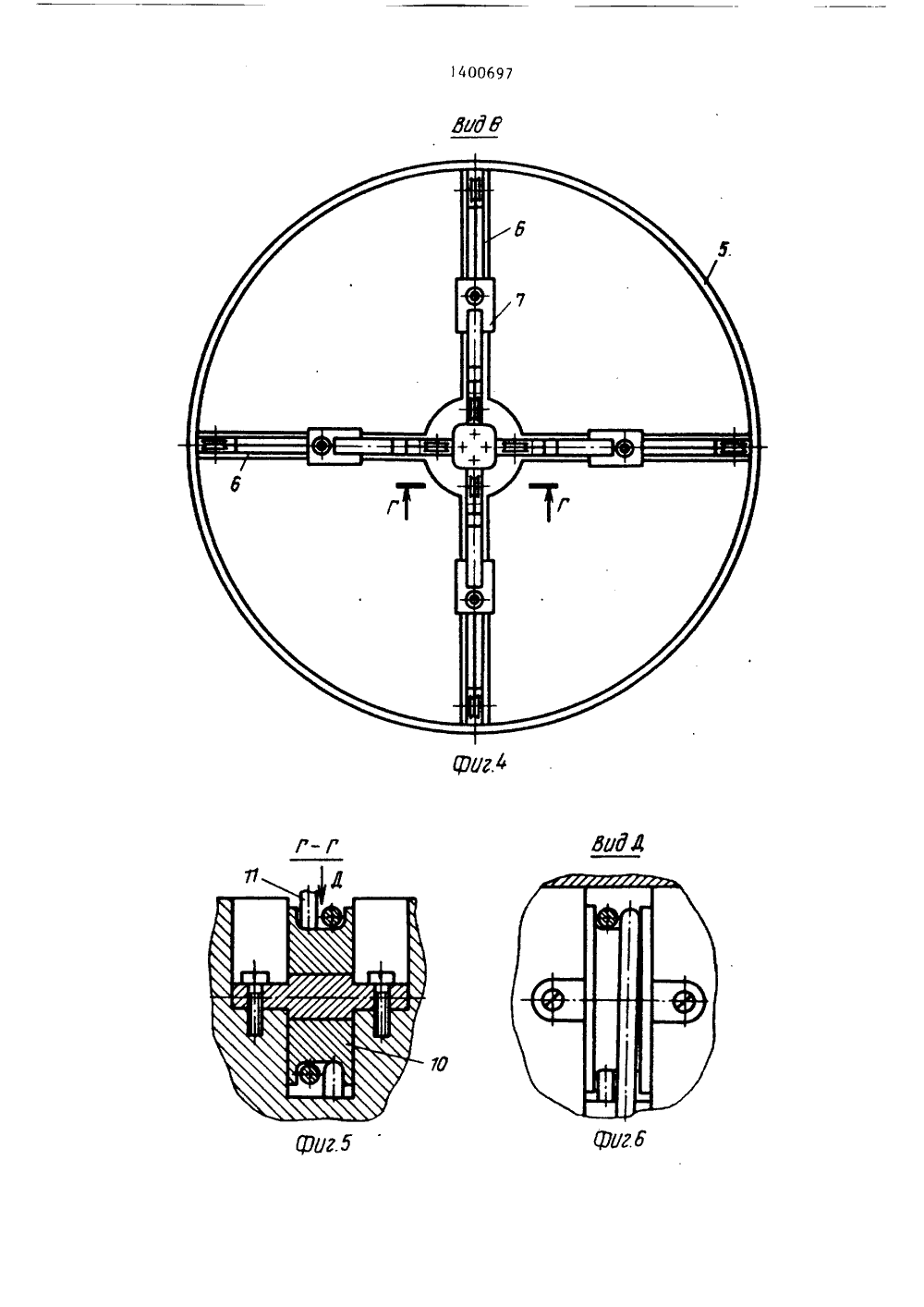 Самодельная катушка для размотки кабеля - Полезные самоделки 44