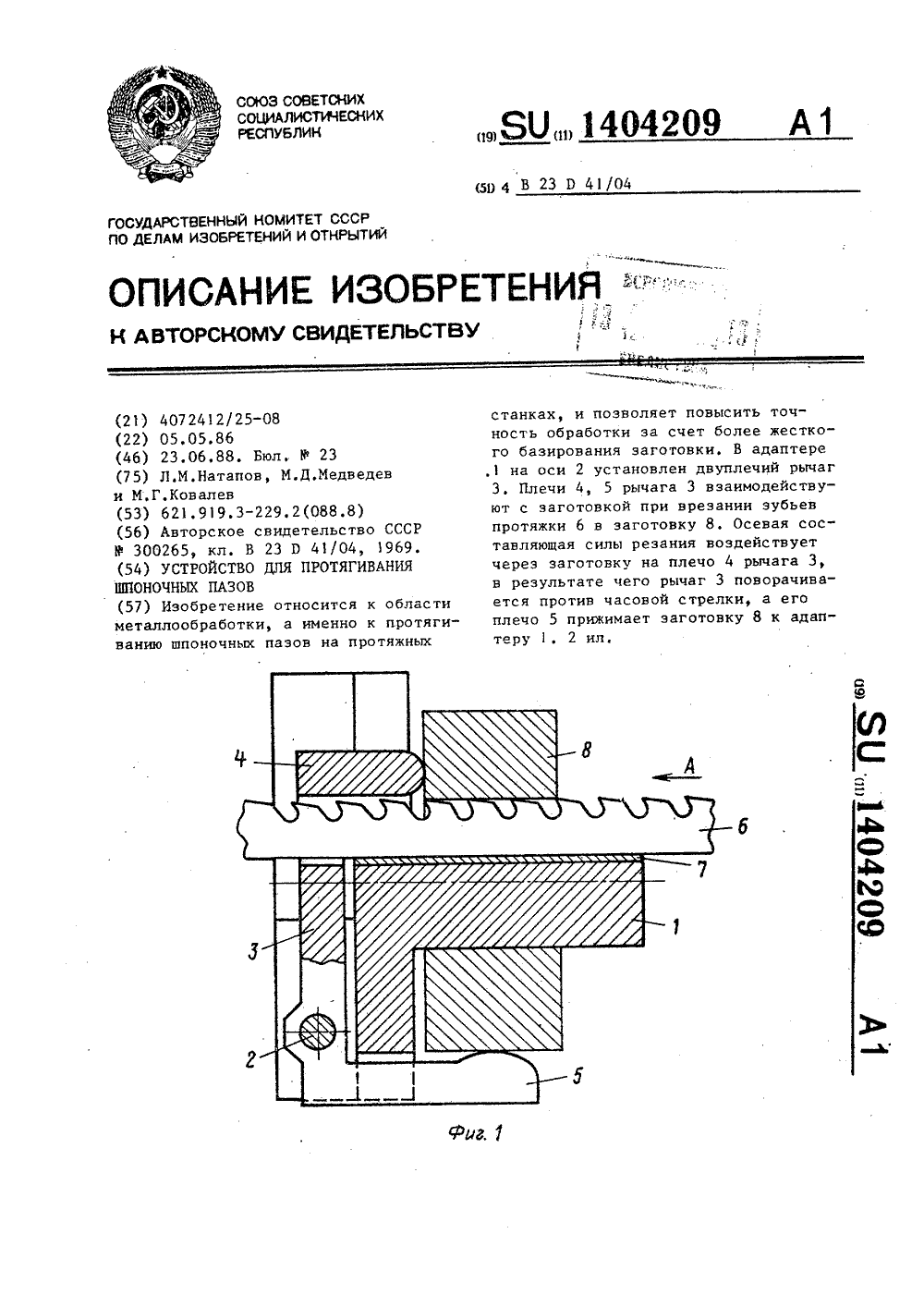 борфрезы ua