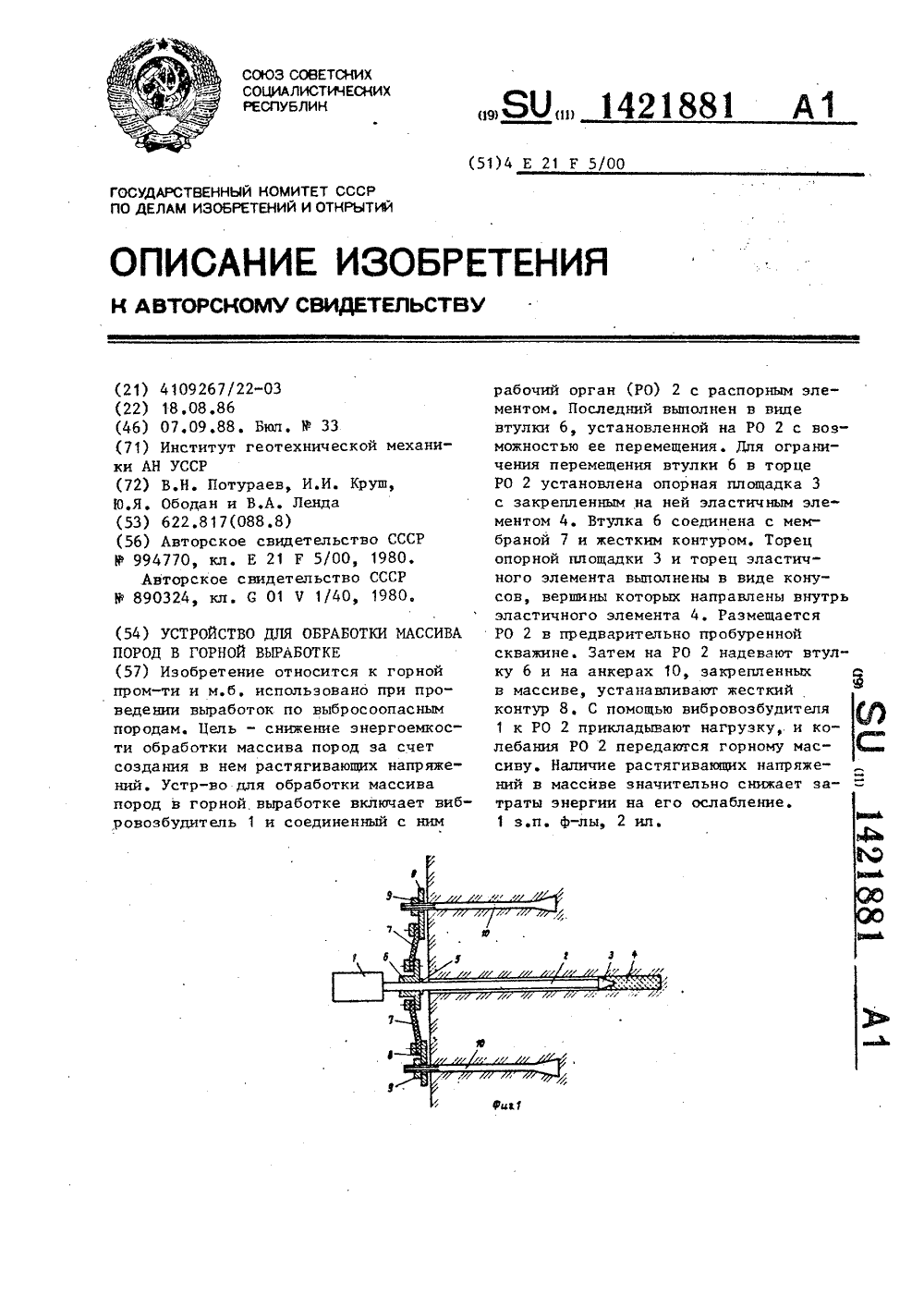 электрическая схема электрополотенца