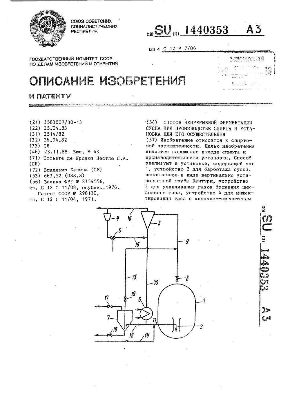 Пластины теплообменника КС 130 Владимир теплообменник вайлант турбо тек про купить