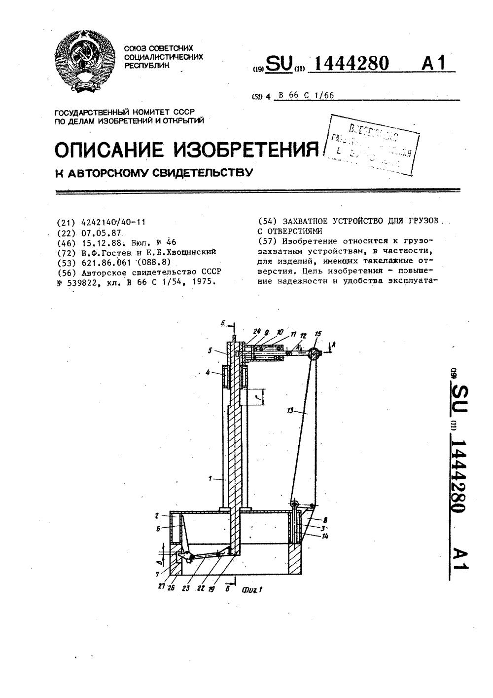 Кинематическая схема тс-350