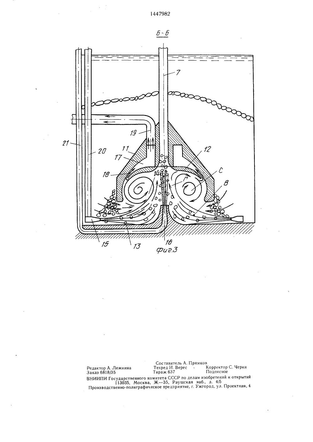 схема шламонакопителя