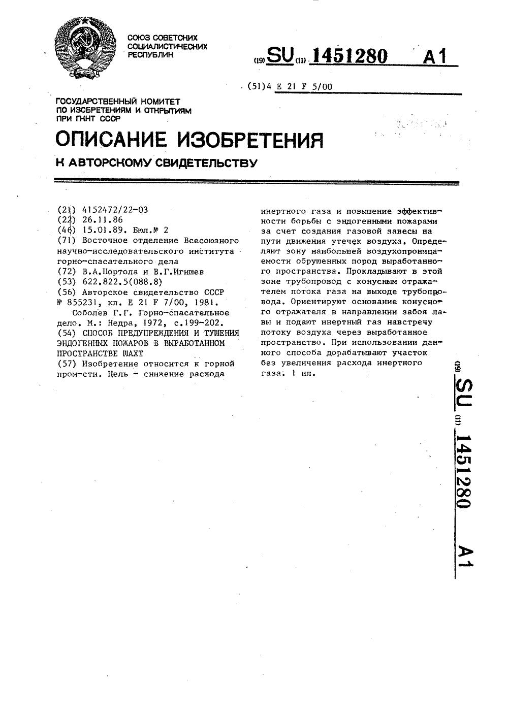 Пластинчатый теплообменник КС 46 Шахты Пластины теплообменника Alfa Laval T50-MFM Новосибирск