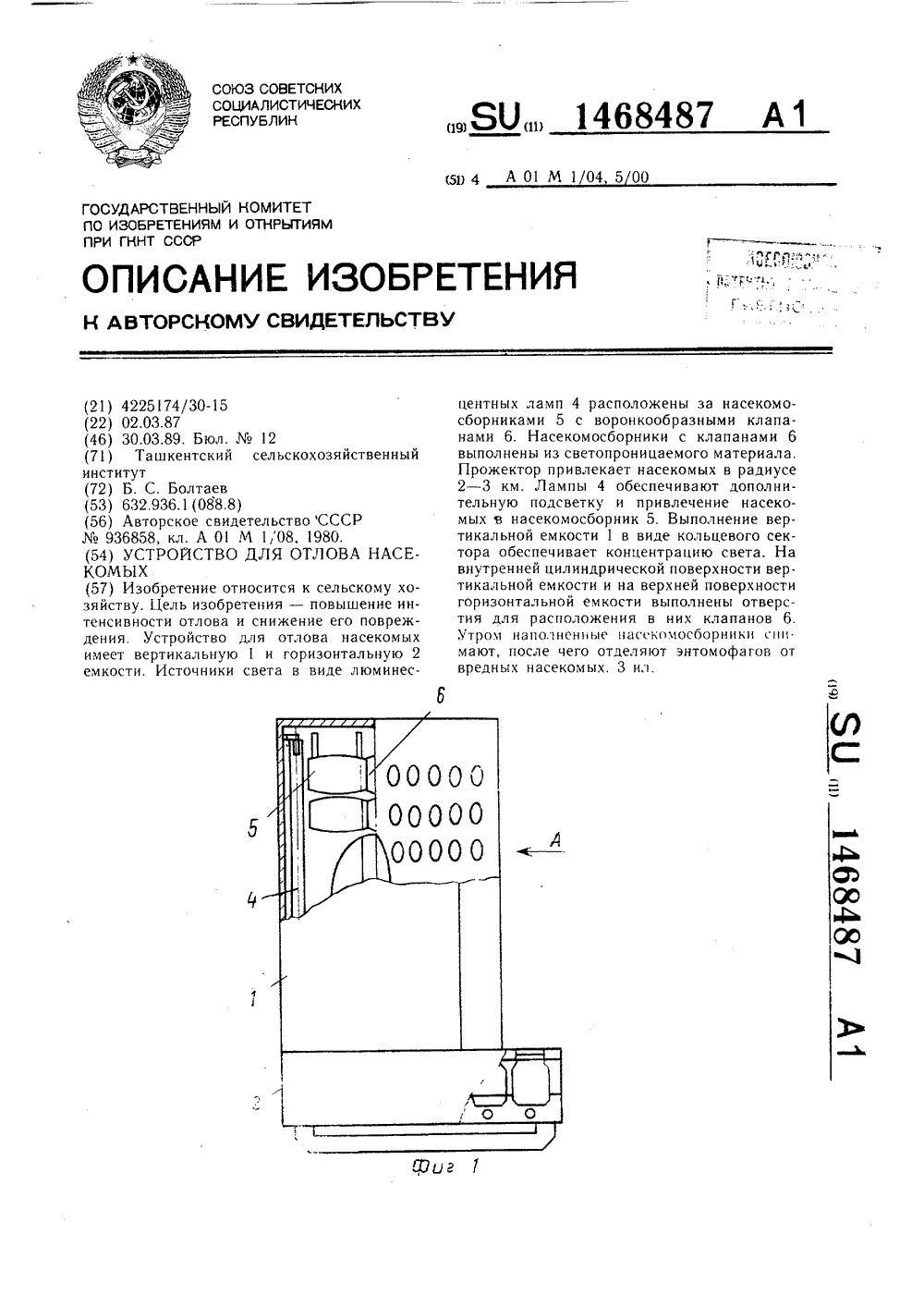 схема сборки дозировочного насоса бр 2 ,5