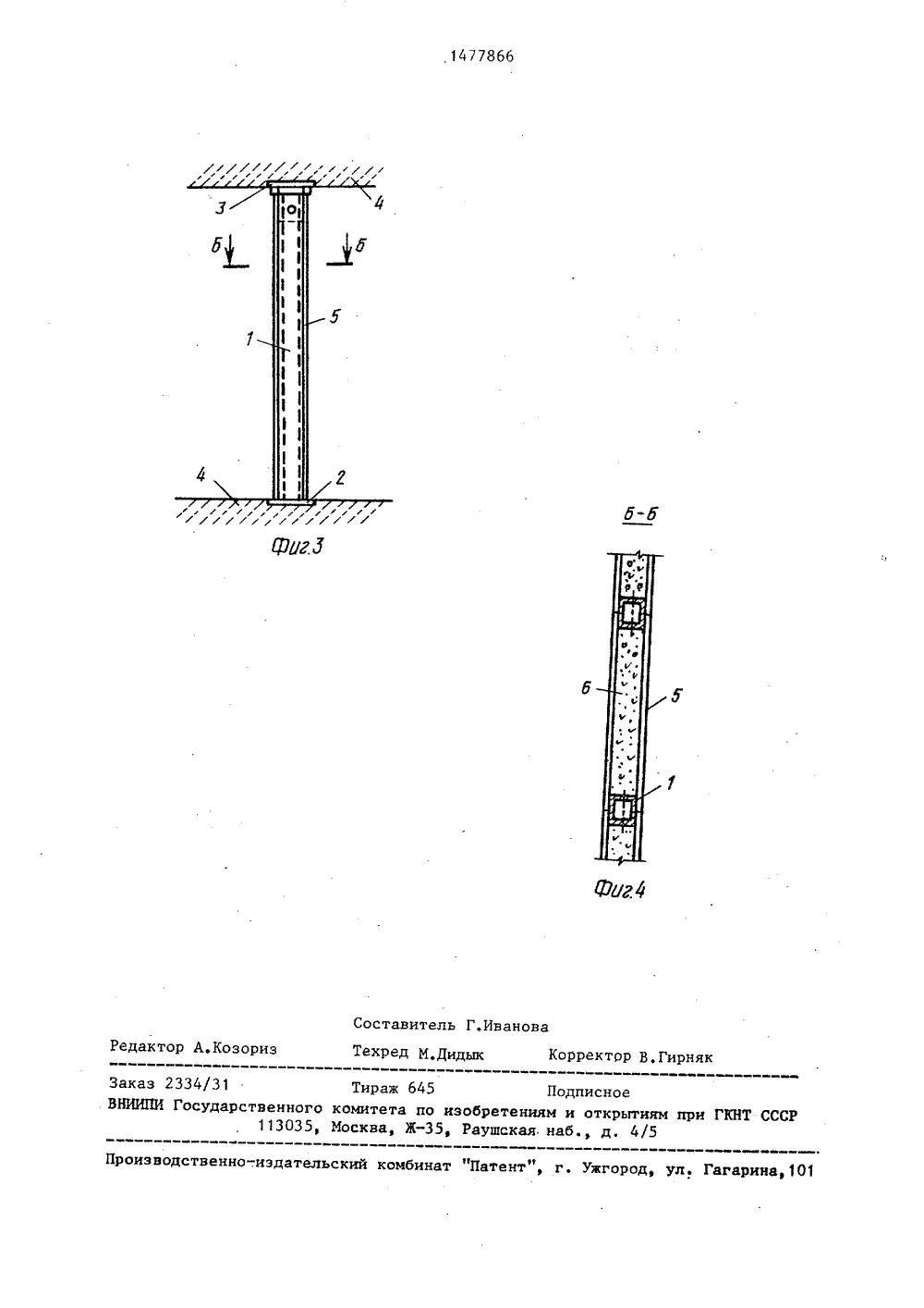 Цементно известковый раствор пропорции