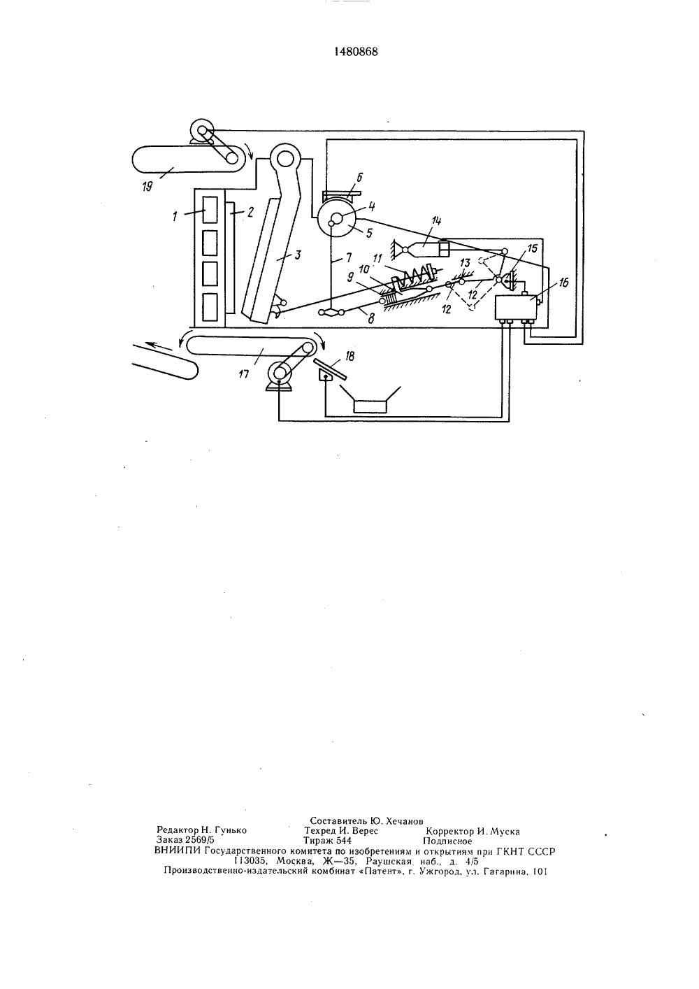 Шековая дробилка шд-10 роторная дробилка цена в Ставрополь