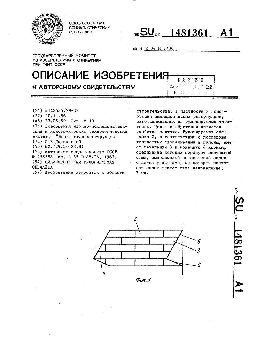 Цилиндрическая обечайка теплообменника Паяный теплообменник HYDAC HEX S722-150 Подольск