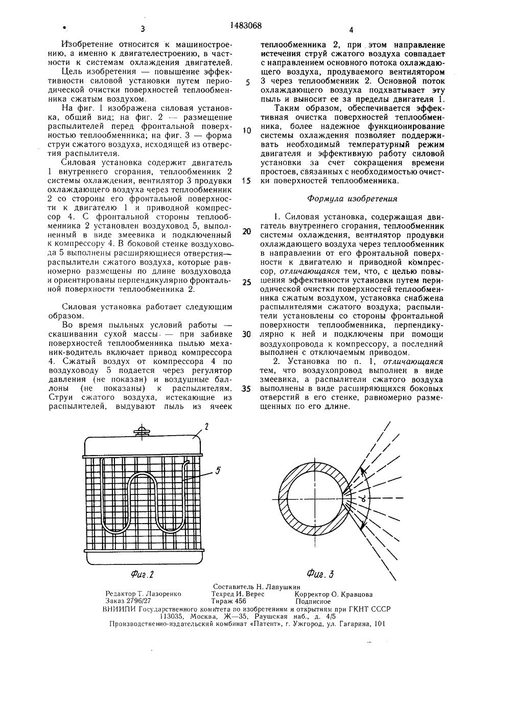 Очистка теплообменника сжатым воздухом масляный теплообменник на opel vectra c 2 0 dti