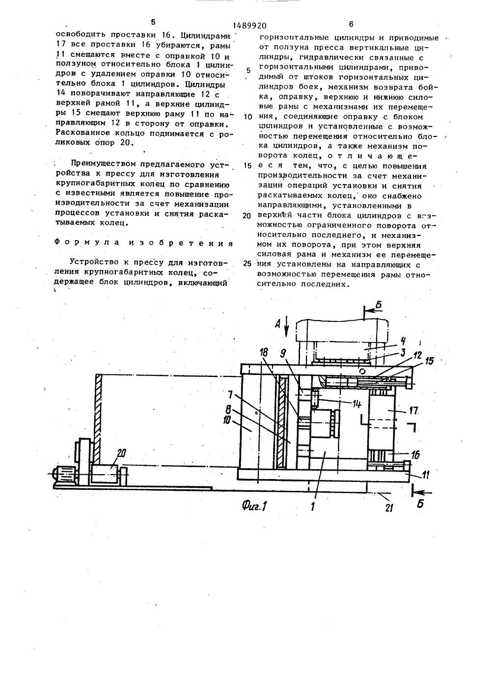 схема изготовления проставочных колец