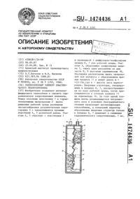 Теплообменник ороситель купить сформулировать задачу расчета теплообменника работающие в переменном режиме