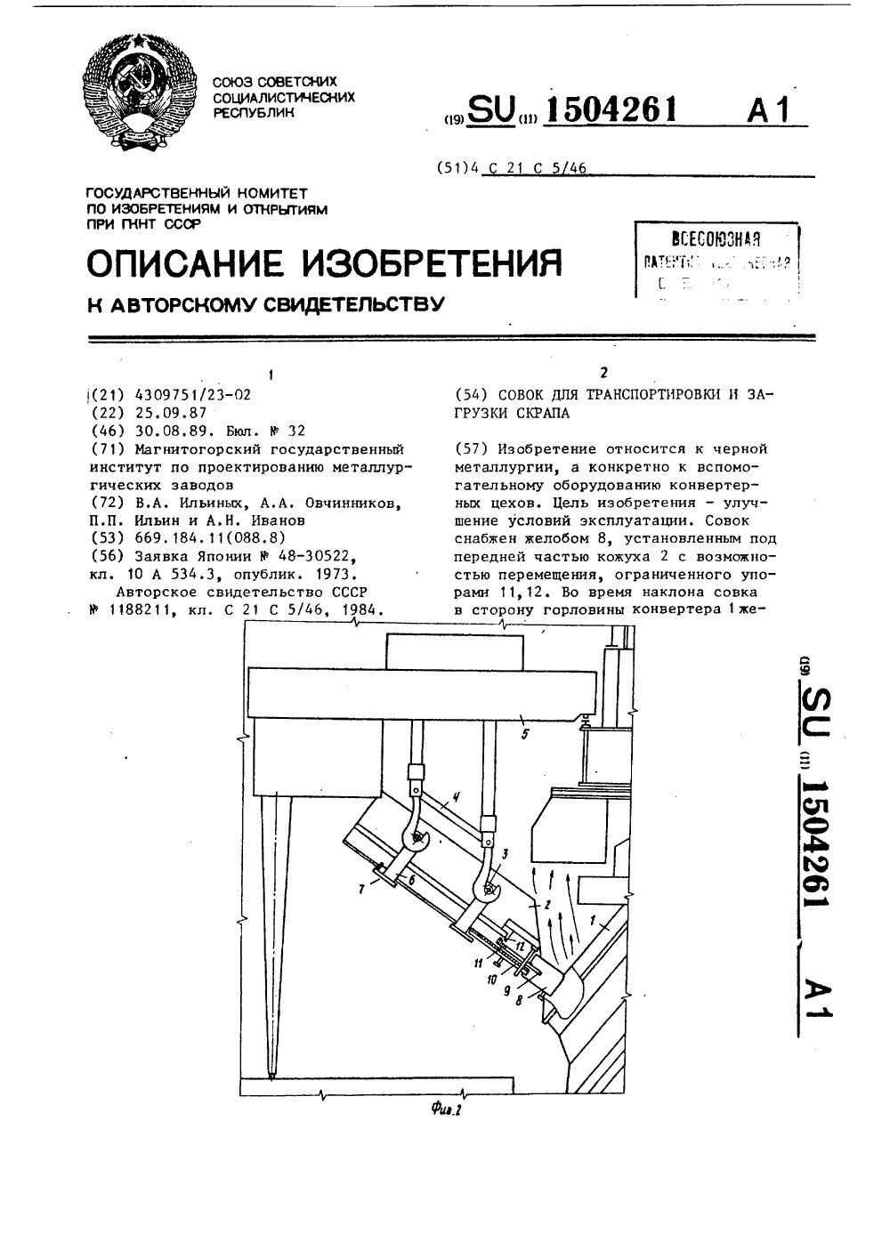 схема сборки ks-zq-101