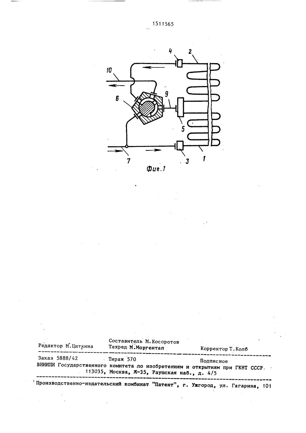 Двухсекционный теплообменник Пластинчатый теплообменник HISAKA SX-21 Ейск