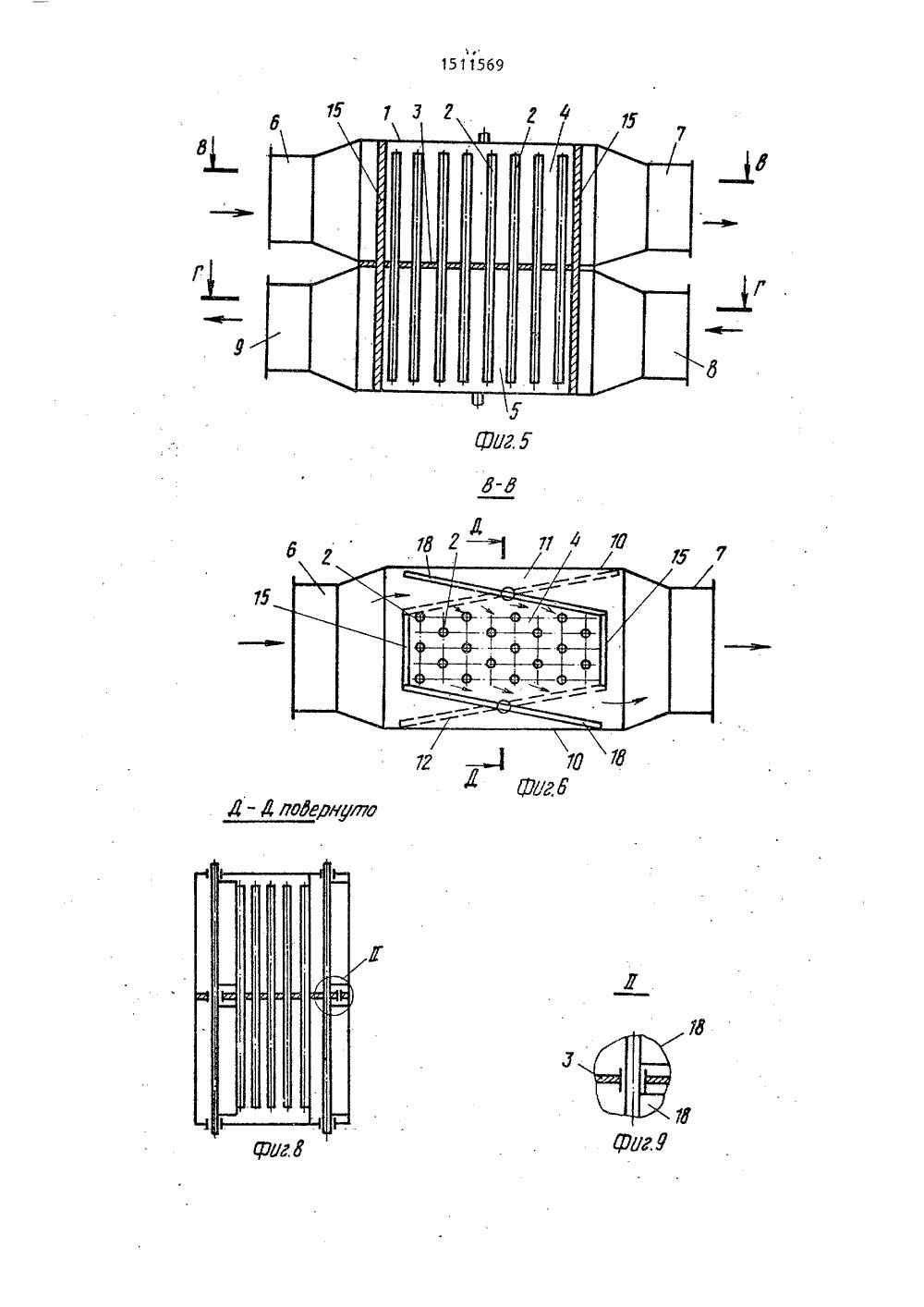 Кожухотрубный конденсатор Alfa Laval CDEW-840 T Элиста