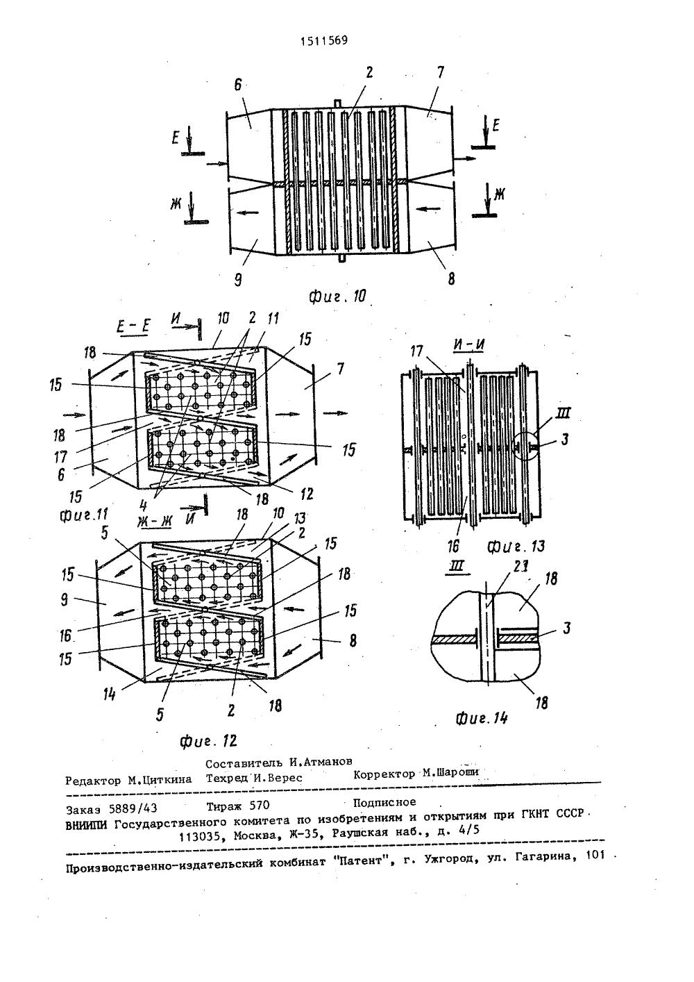 Теплообменник на тепловых трубках Паяный теплообменник охладитель GEA FPA 5x20-40 Волгодонск