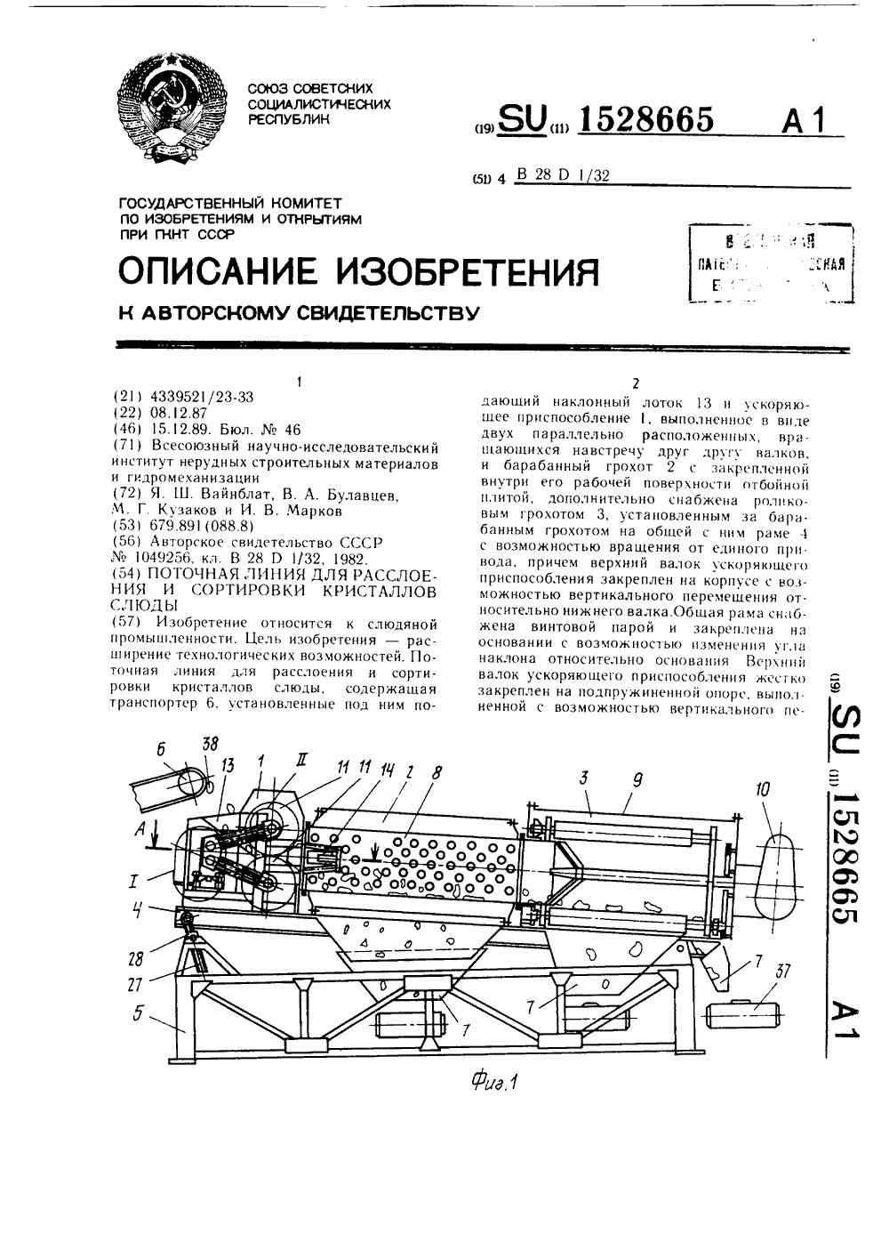 ремонт обогатительного оборудования в Сальск
