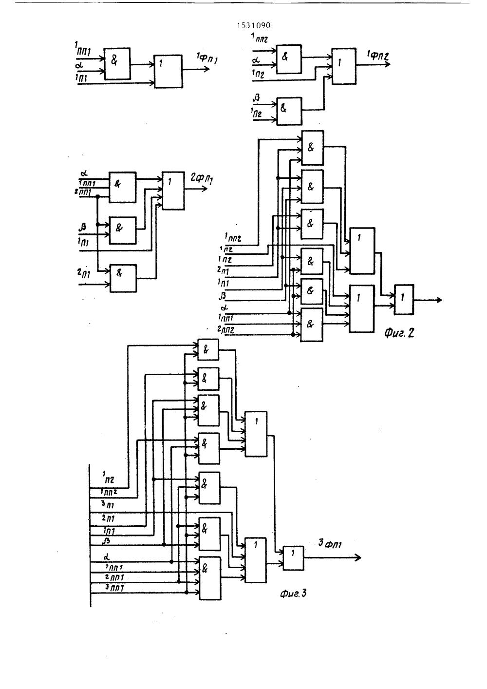 схема 8-разрядного сумматора