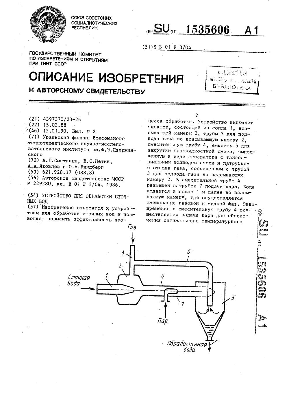автоклав аов-24 инструкция