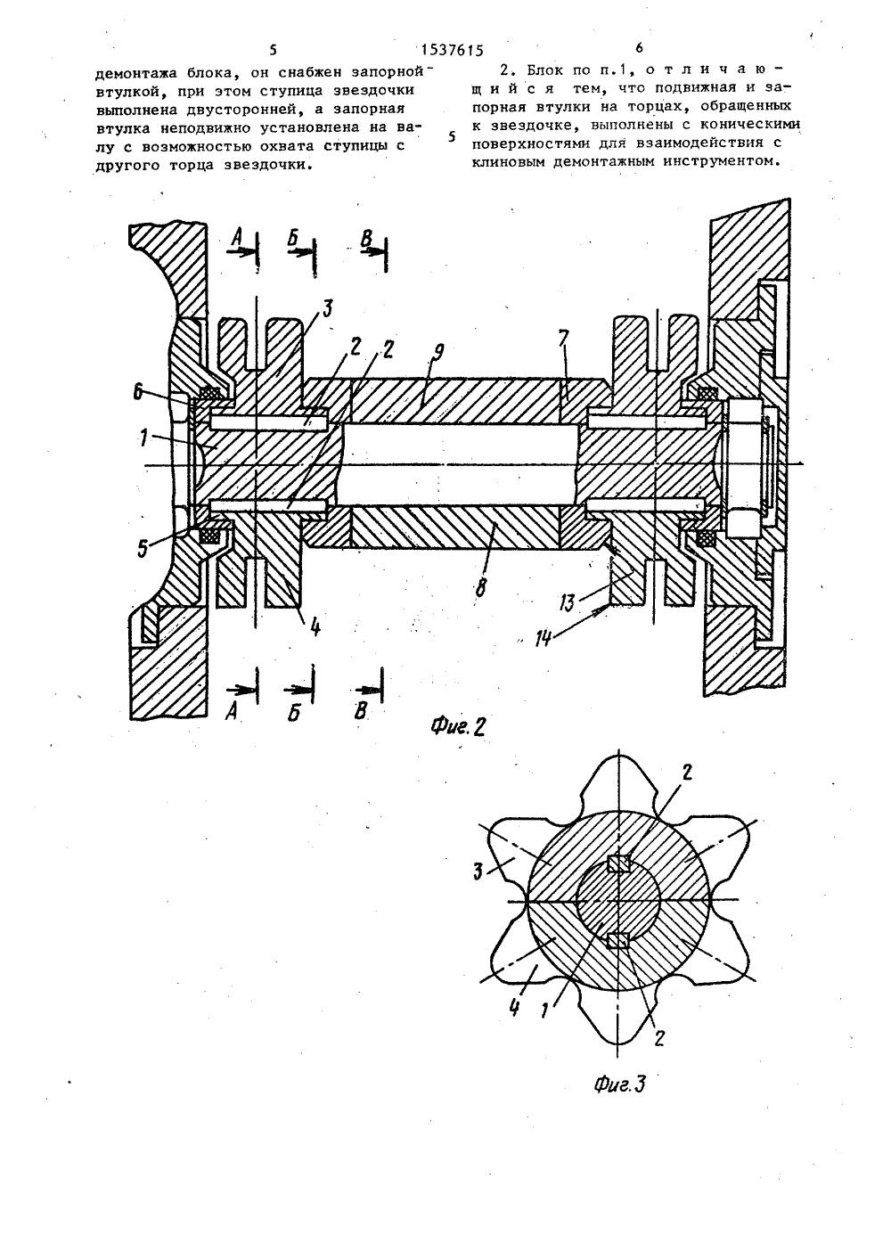 приводные блоки скребковых конвейеров