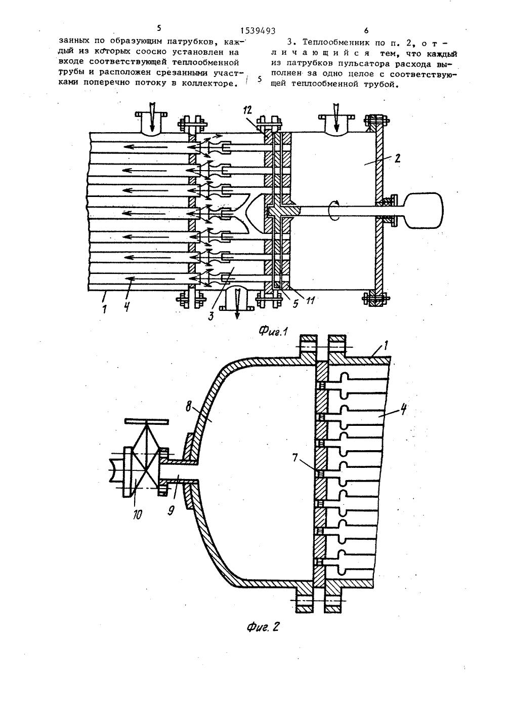 Нагрев воды ермак через теплообменник теплообменник на колонку аристон