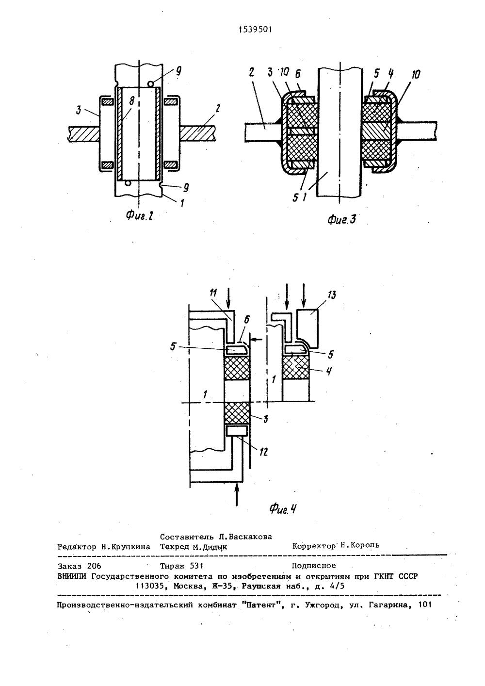 Уплотнения теплообменника Tranter GL-145 P Камышин