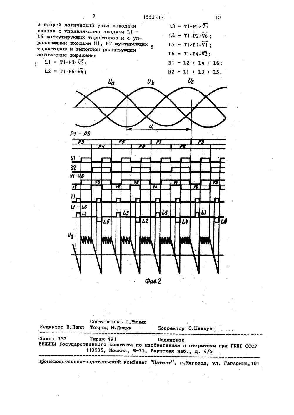 датчик обратной связи б2р схема