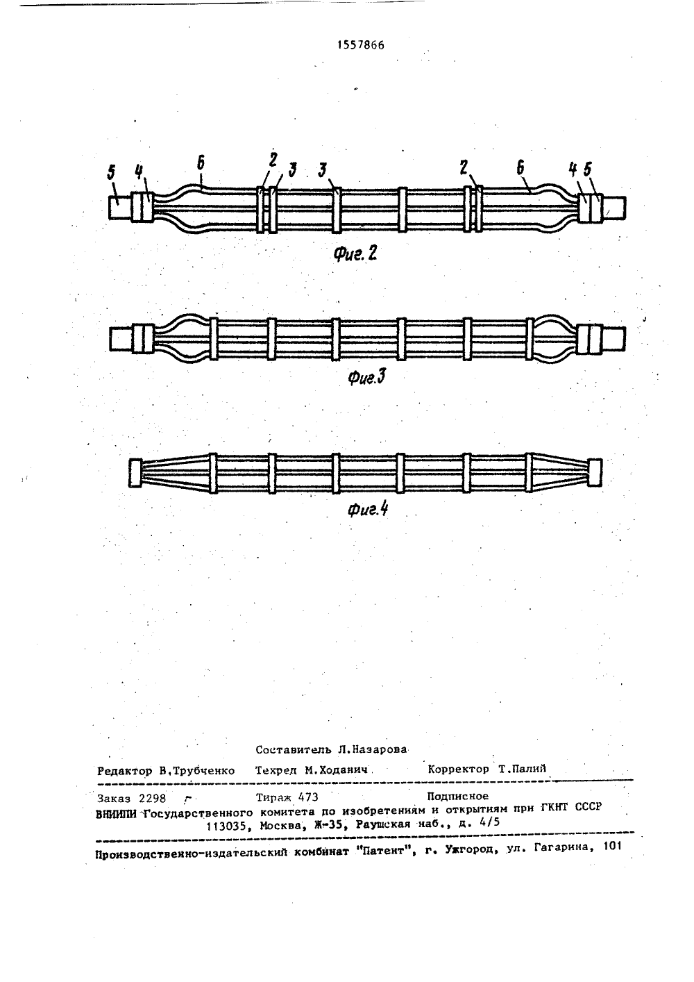 Пластины теплообменника КС 82 Улан-Удэ