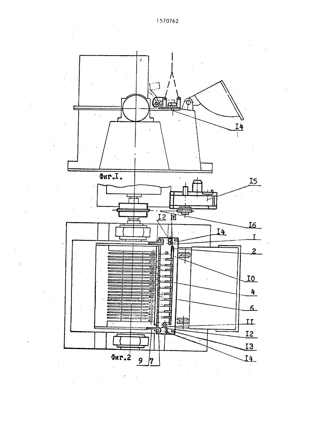 Молотковой дробилки в Дзержинский дробилка молотковая 5х2 изготовитель