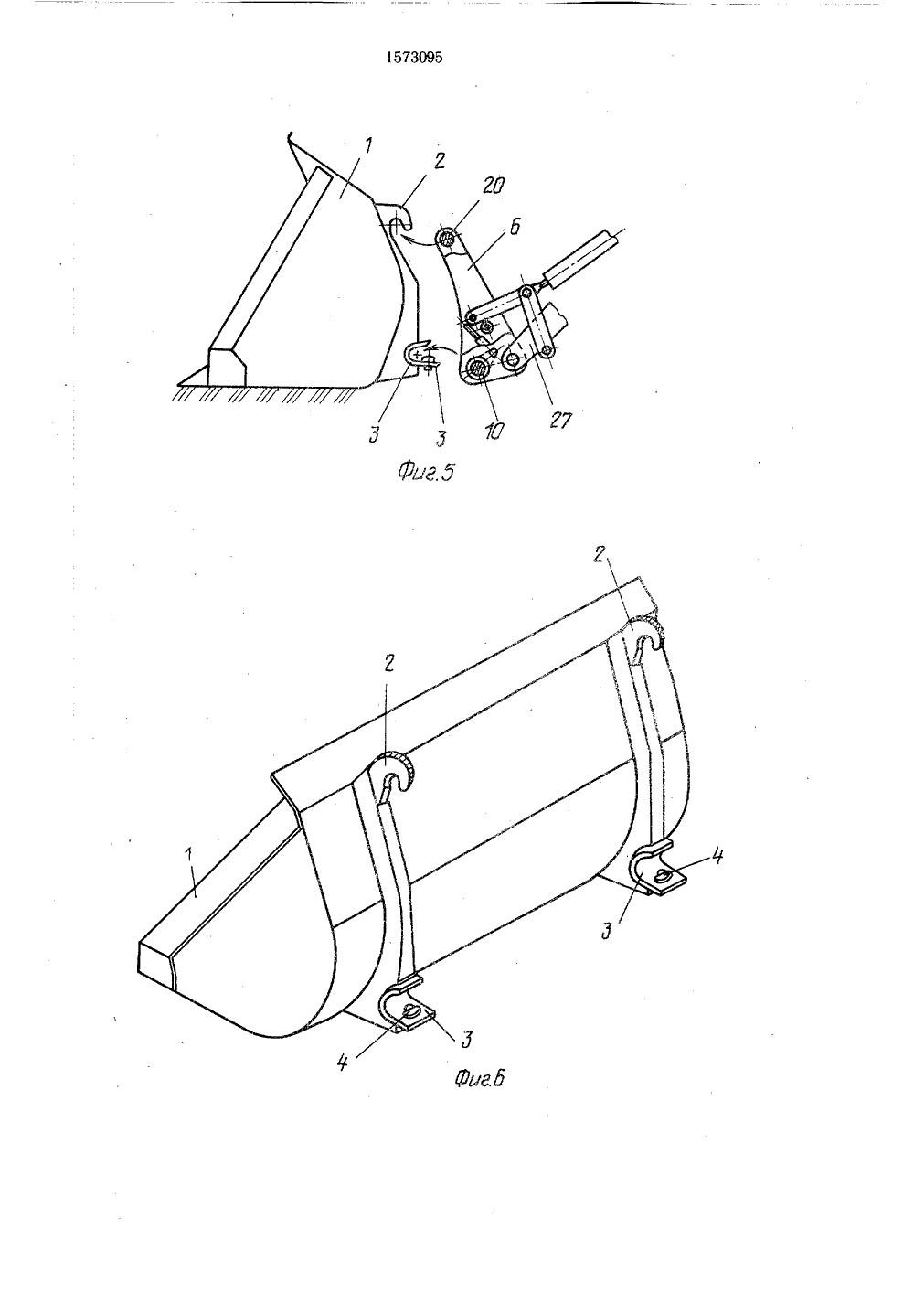 важно устройство фронтального ковша погрузчика натуральные материалы тоже
