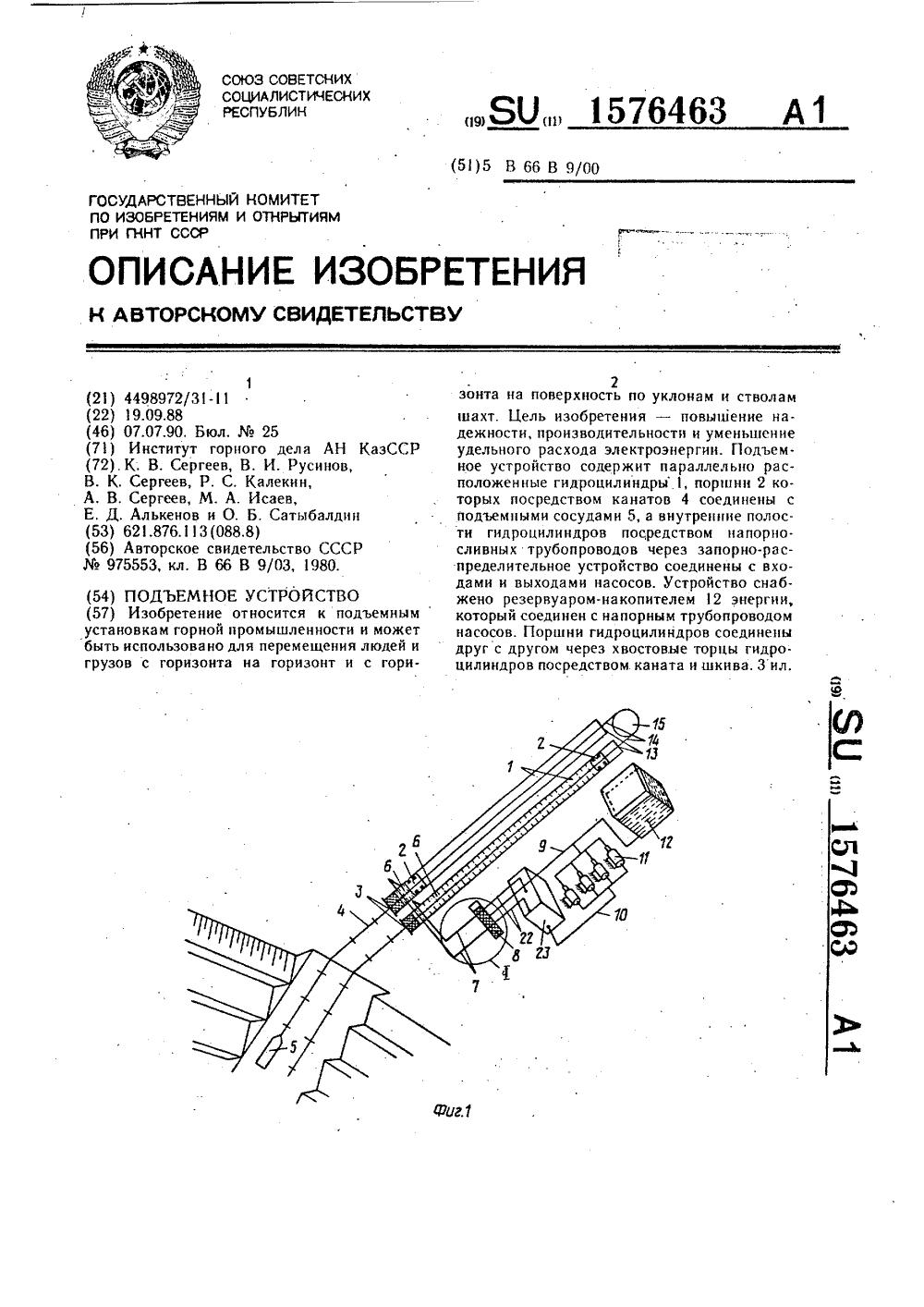 трансформаторы мотовилова схема и конструкция!