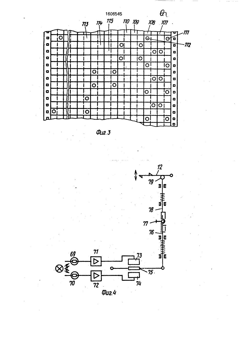 автоматический ткацкий станок схема