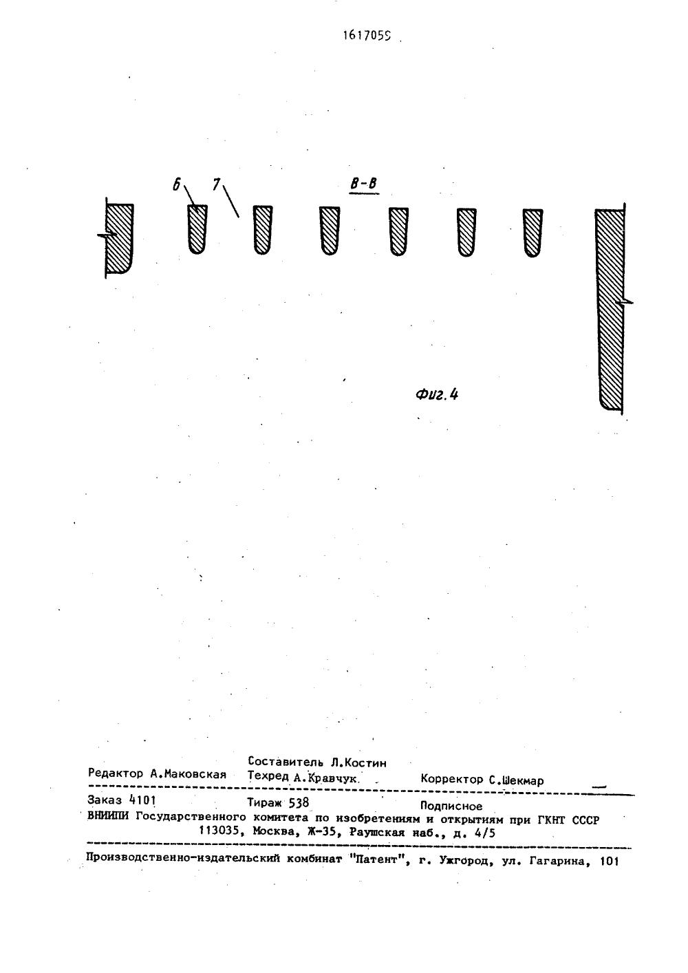Плита перекрытия из алюминия линии производства плит перекрытия