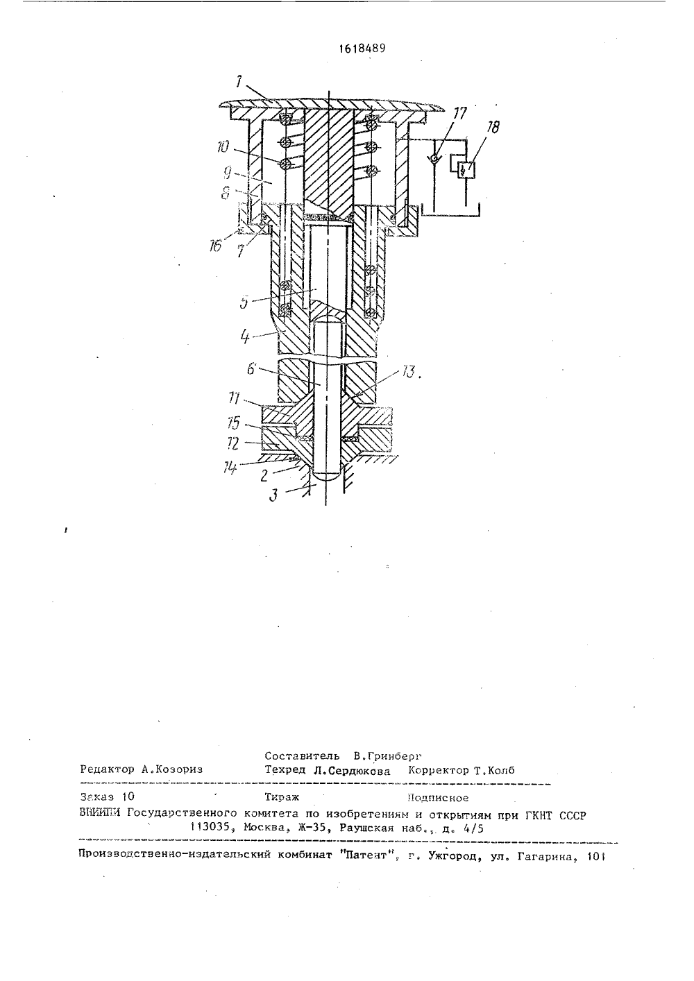 прк-1р схема установки