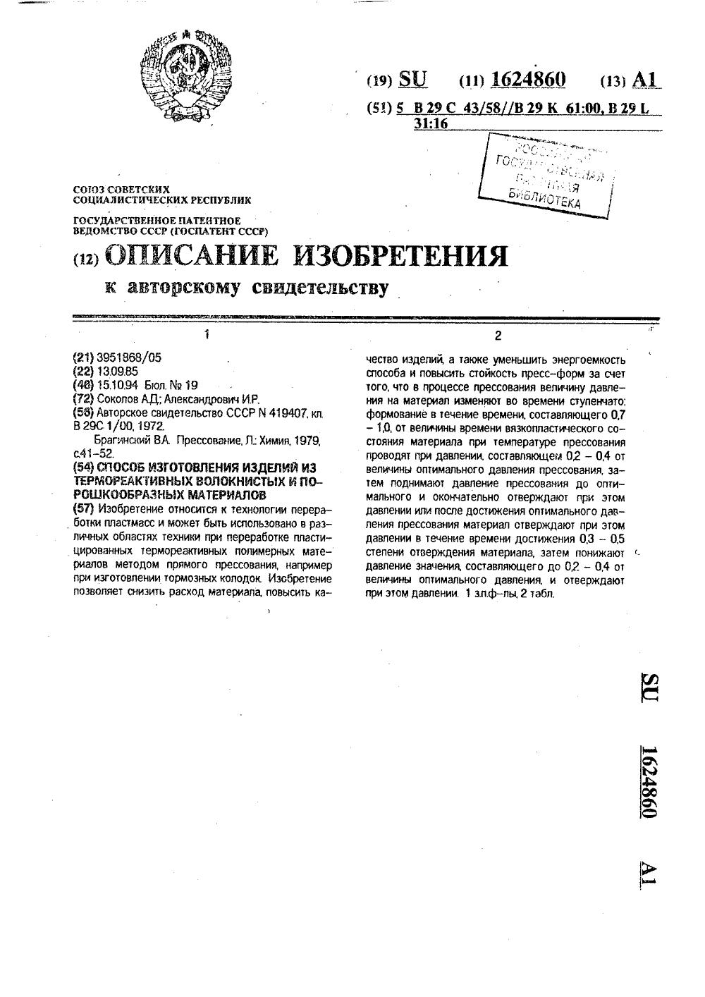 Ethyl 2-(2,4-dimethylthiazol-5-yl)acetate cas:405921-41-7