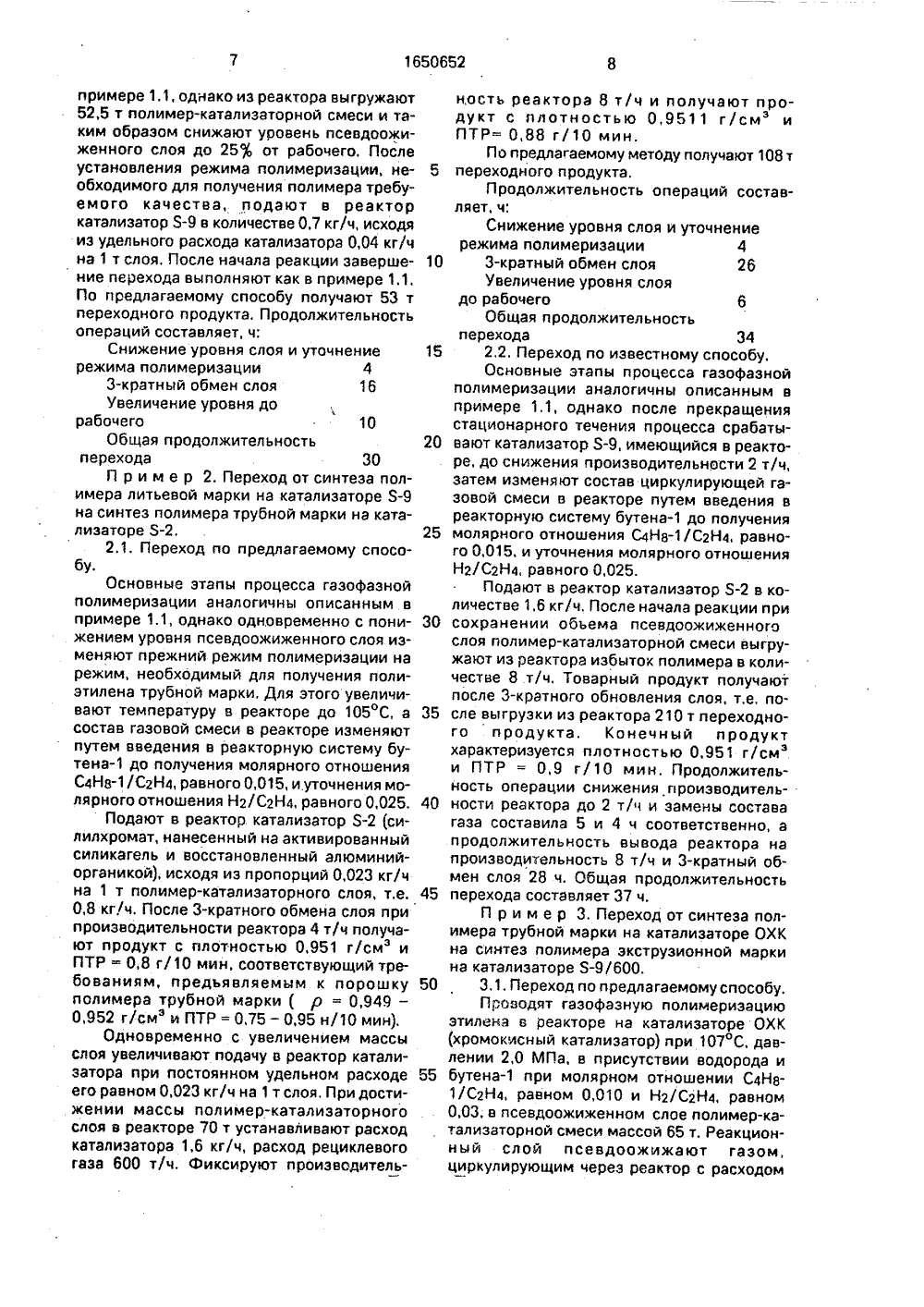 инструкция по эксплуатации ср6-10