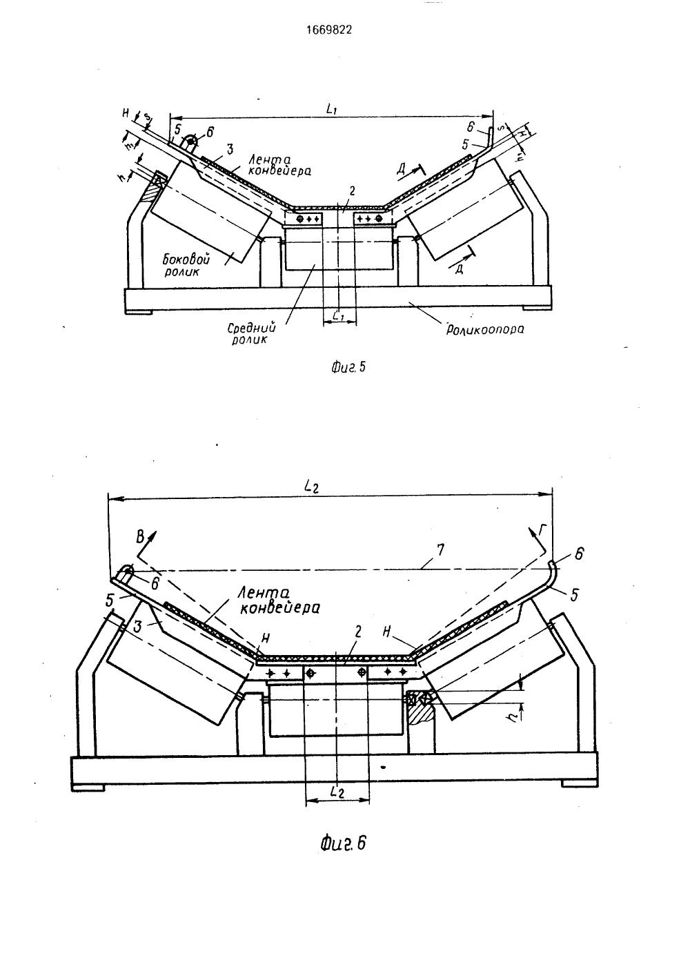 Замена роликов конвейера ленточный конвейер транспортер