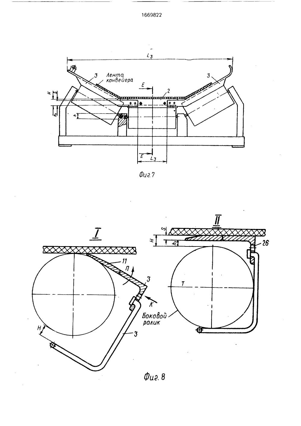 Замена роликов конвейера как определить скорость конвейера