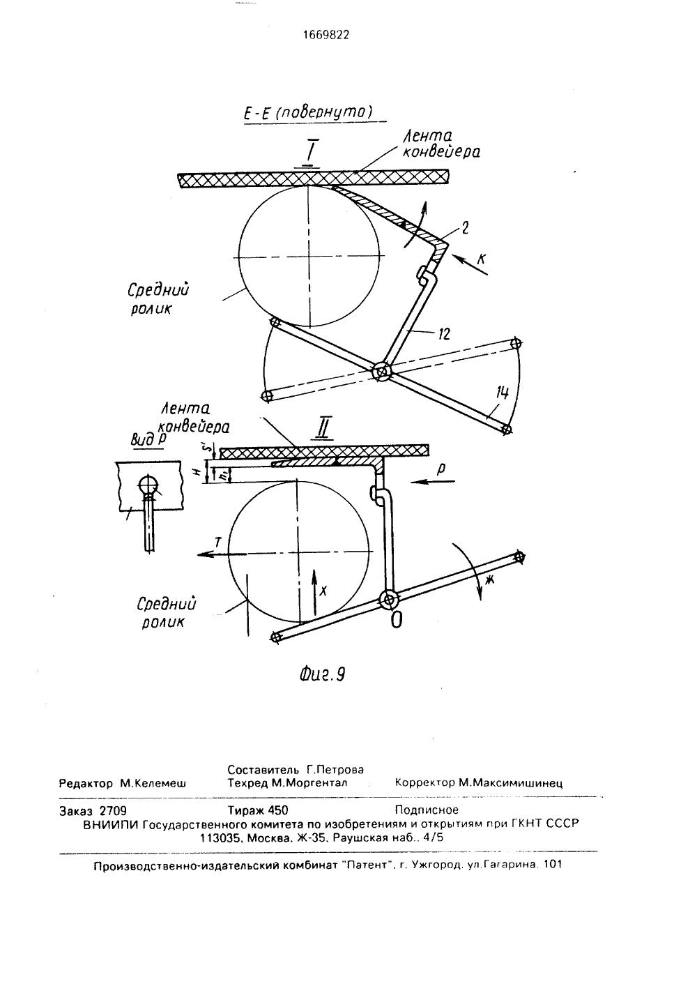 Замена роликов конвейера суппорт т5 задний фольксваген транспортер