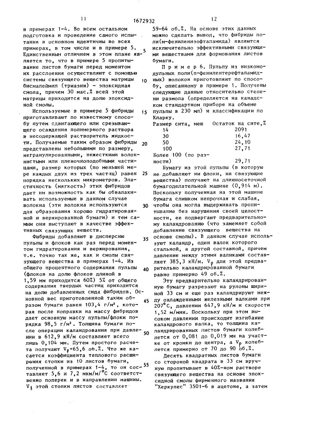 Центральный замок, активаторы ЦЗ, проблемы 72