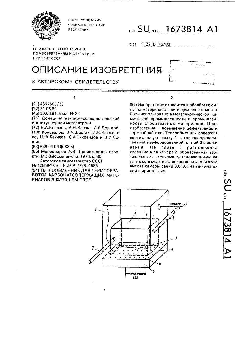 теплообменник для водонагревателя aeg