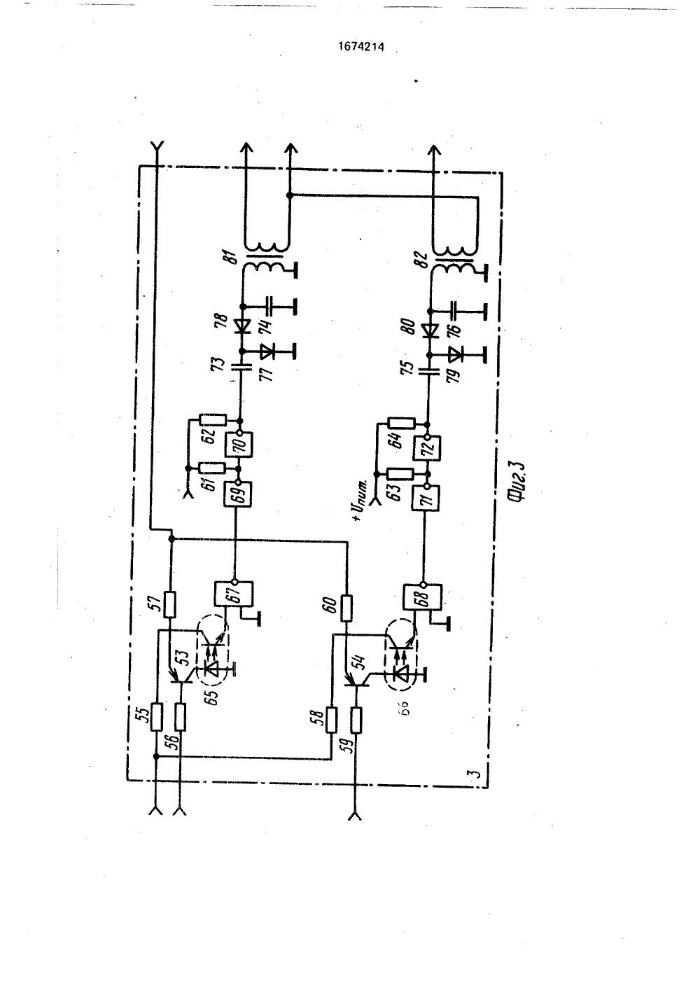 структурная схема светофора