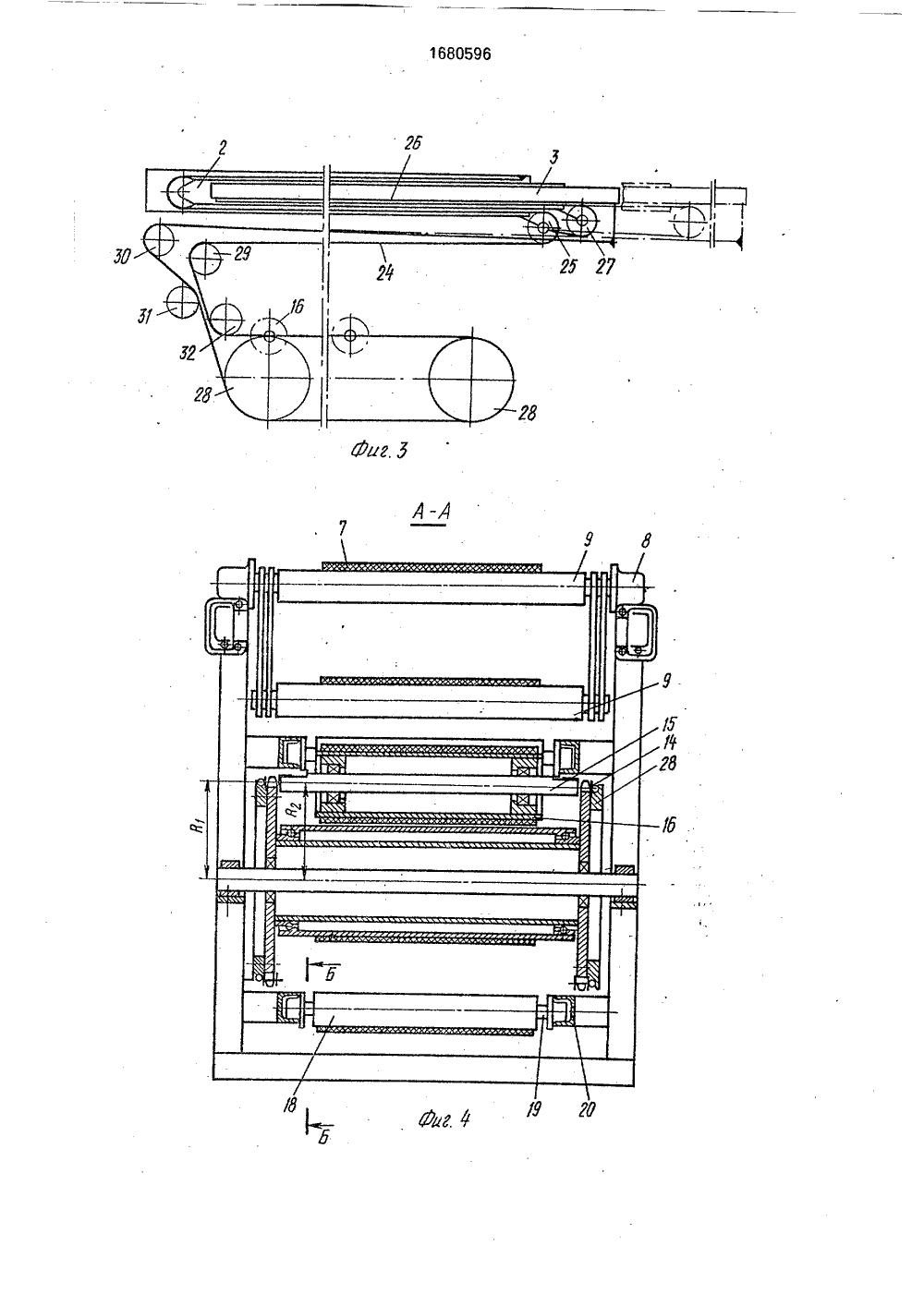 телескопического ленточного конвейера