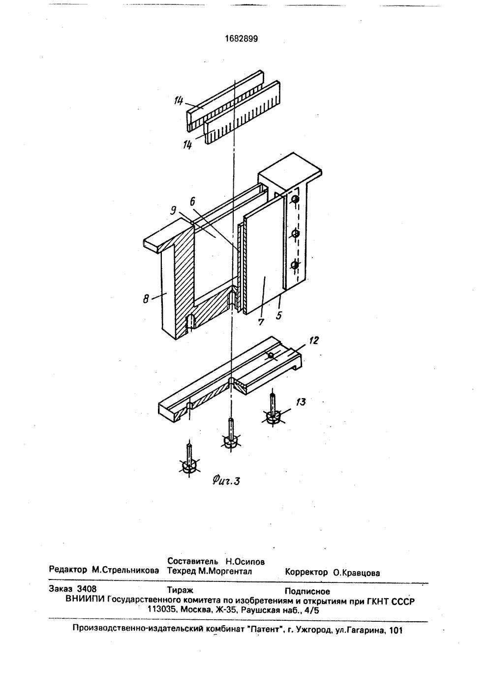 Инструкция по проведению электрофореза белков